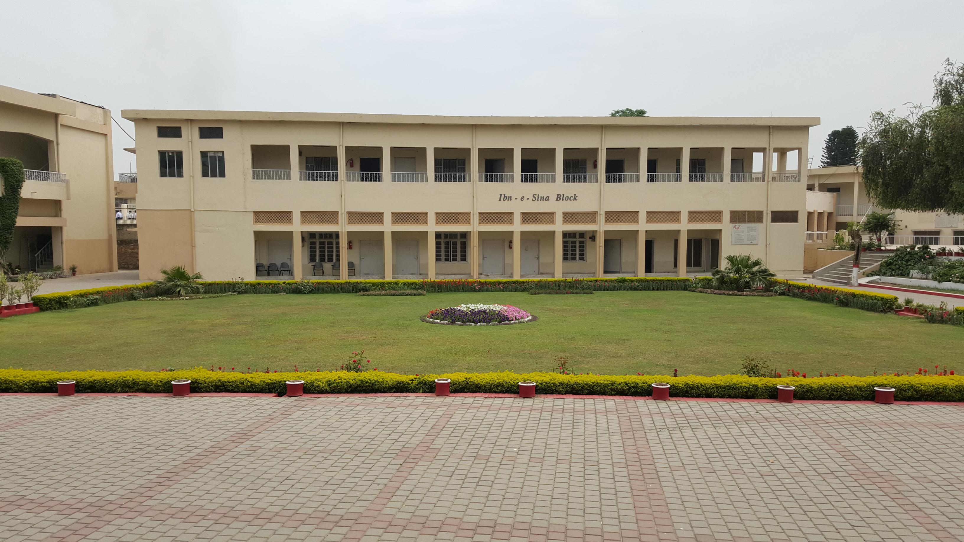 F G Sir Syed College, The Mal Rawalpindi cantt
